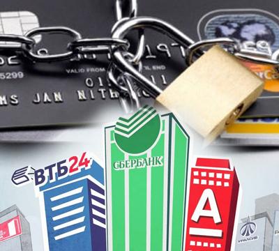 Арест зарплатной карты приставами. Как разблокировать?