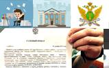 Как подать судебный приказ о взыскании долга