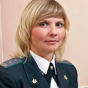 Кондрашова Татьяна Сергеевна