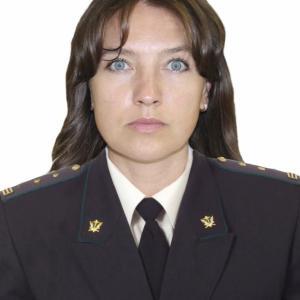 Тропникова Ирина Владимировна